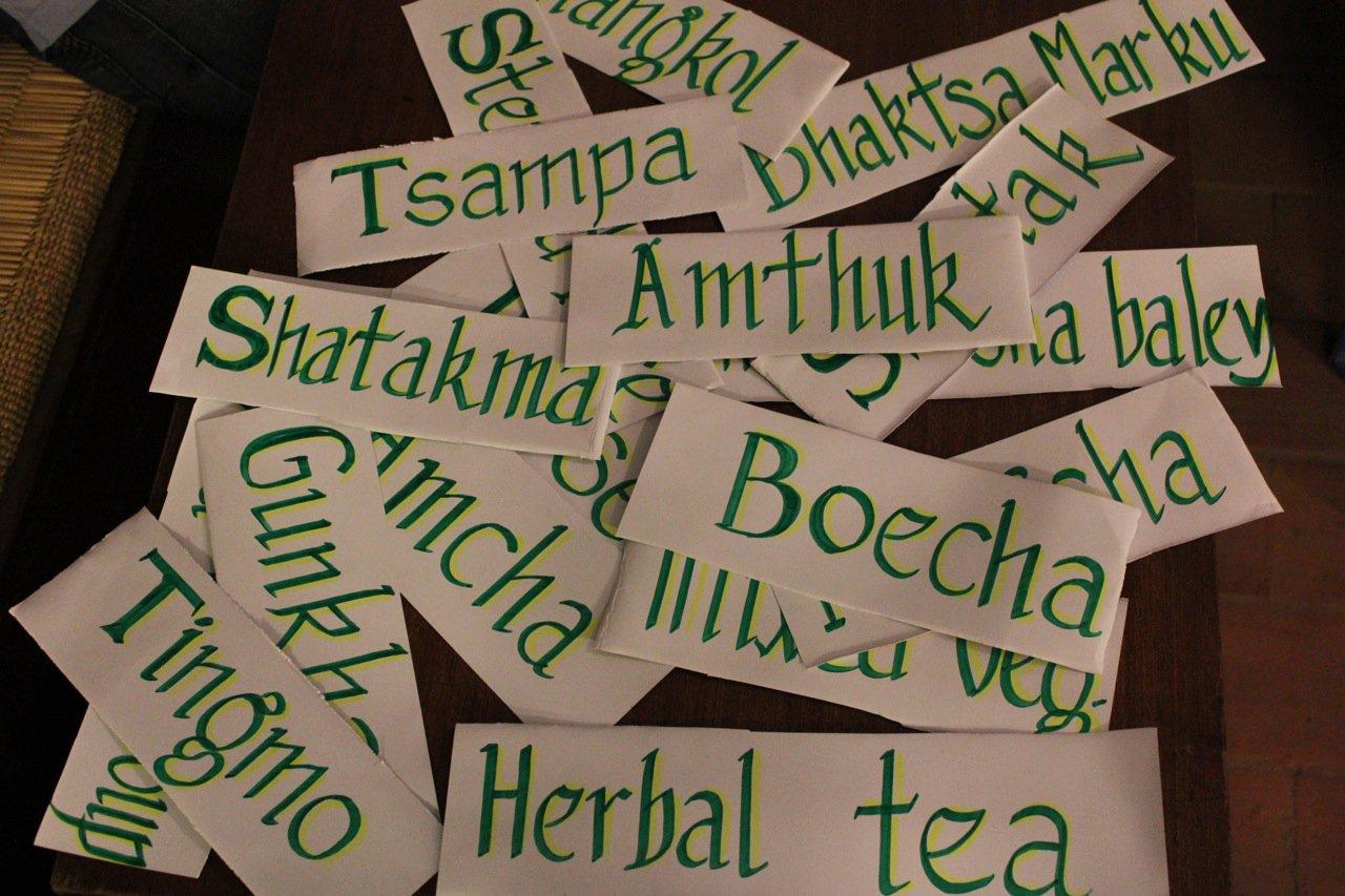 Tibetan Food names